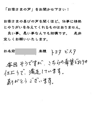 CCF20150224_0006