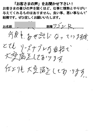 CCF20150224_0001