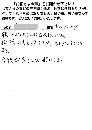 CCF20150224_0004