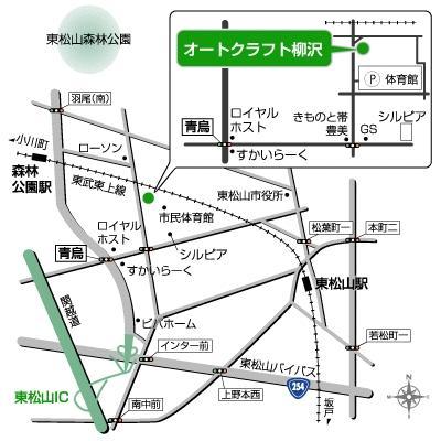 yanagisawa03