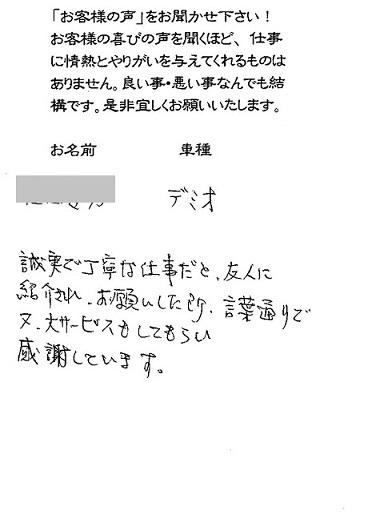 CCF20140728_0001