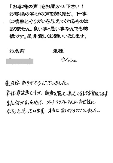CCF20141122_0002