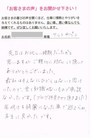 CCF20150108_0001